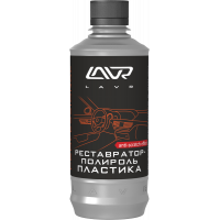 LAVR Полироль-реставратор пластика Polish & Restore Anti-Scratch Effect 120