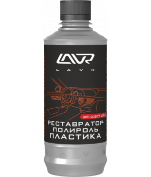 LAVR Полироль-реставратор пластика Polish & Restore Anti-Scratch Effect 310мл